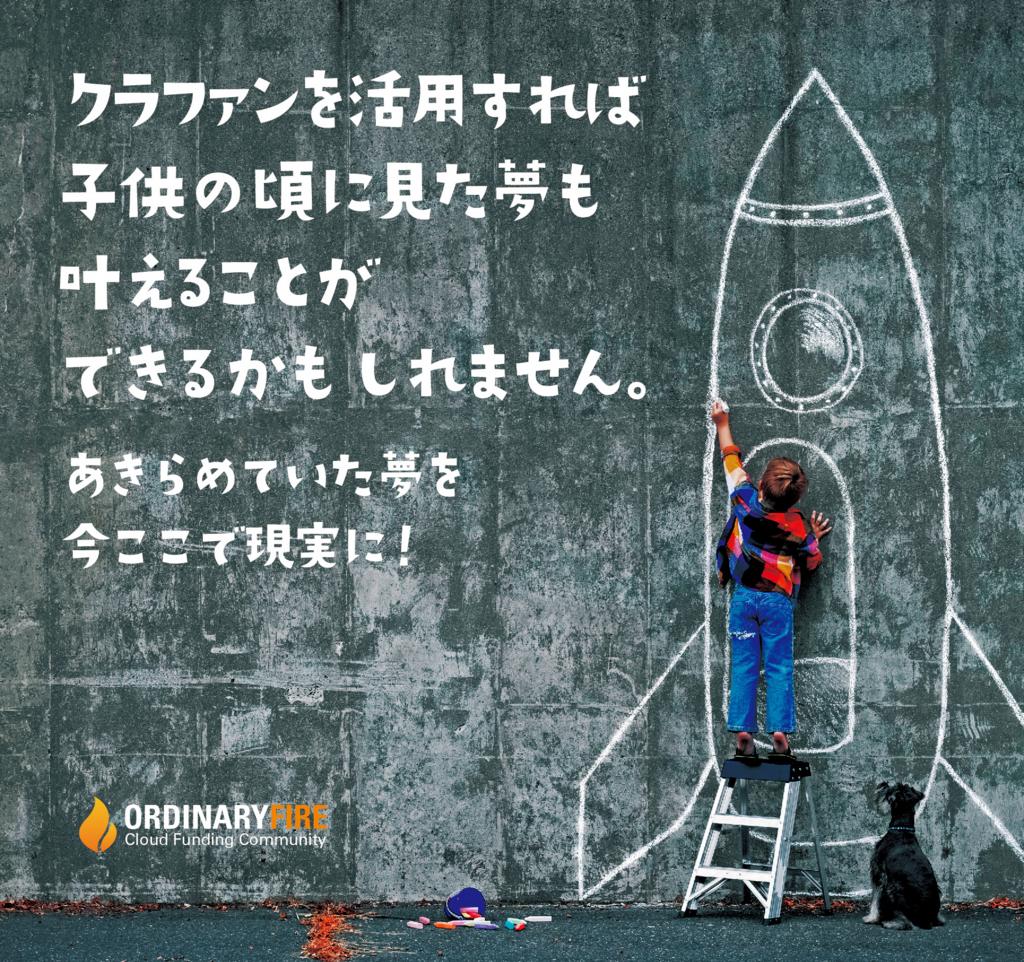 f:id:mizumotohideto:20170221210411j:plain