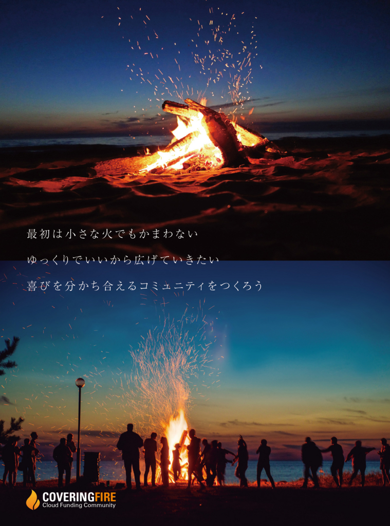 f:id:mizumotohideto:20170221210746j:plain