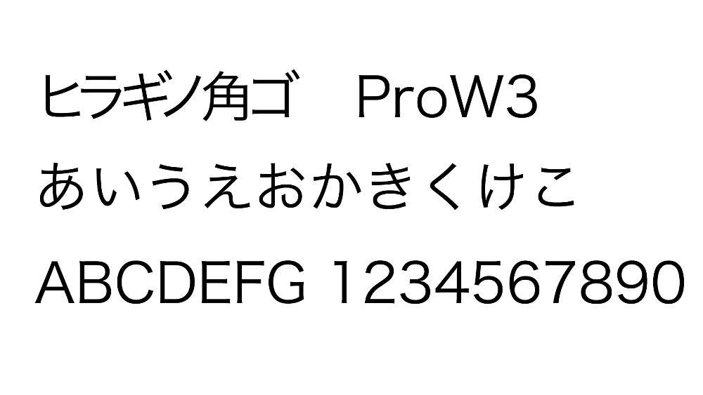 f:id:mizumotohideto:20170223190727j:plain