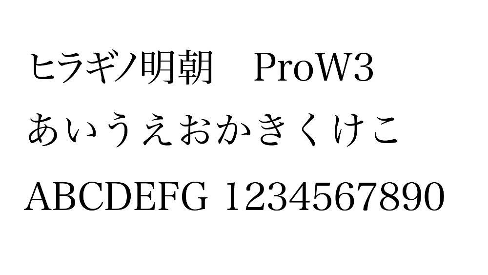 f:id:mizumotohideto:20170223190812j:plain