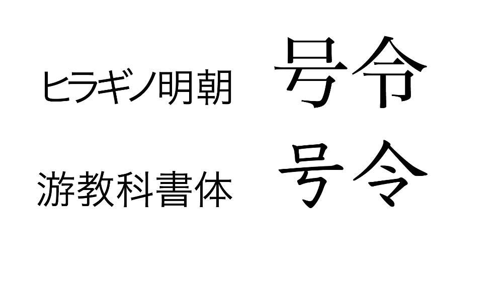 f:id:mizumotohideto:20170223190905j:plain