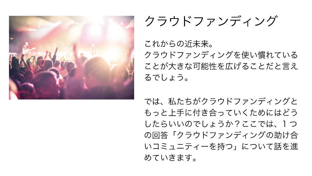 f:id:mizumotohideto:20170223202047j:plain