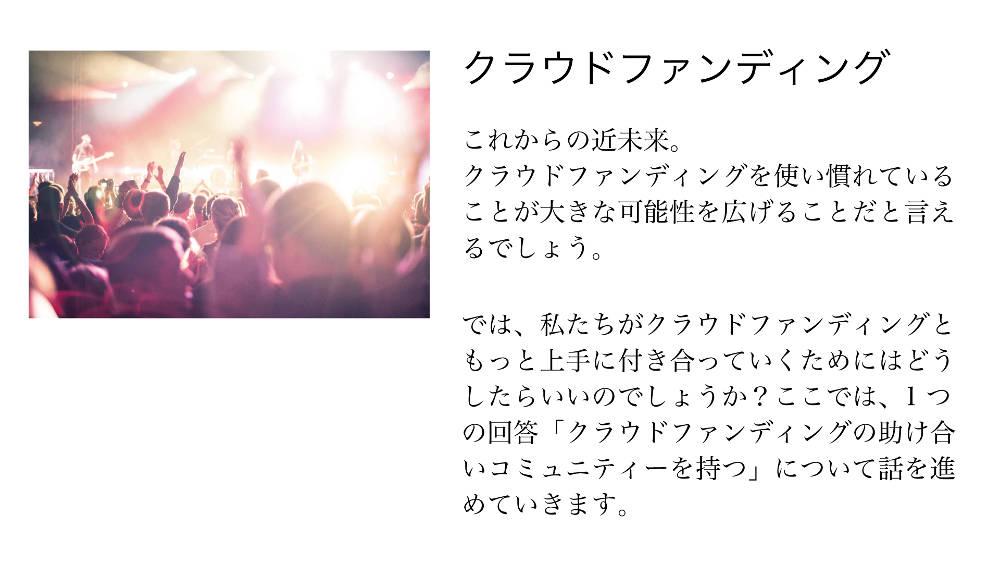 f:id:mizumotohideto:20170223202234j:plain