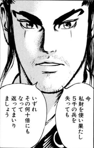f:id:mizumotohideto:20170303152122p:plain