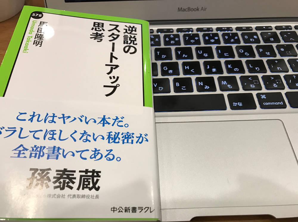 f:id:mizumotohideto:20170324195612j:plain