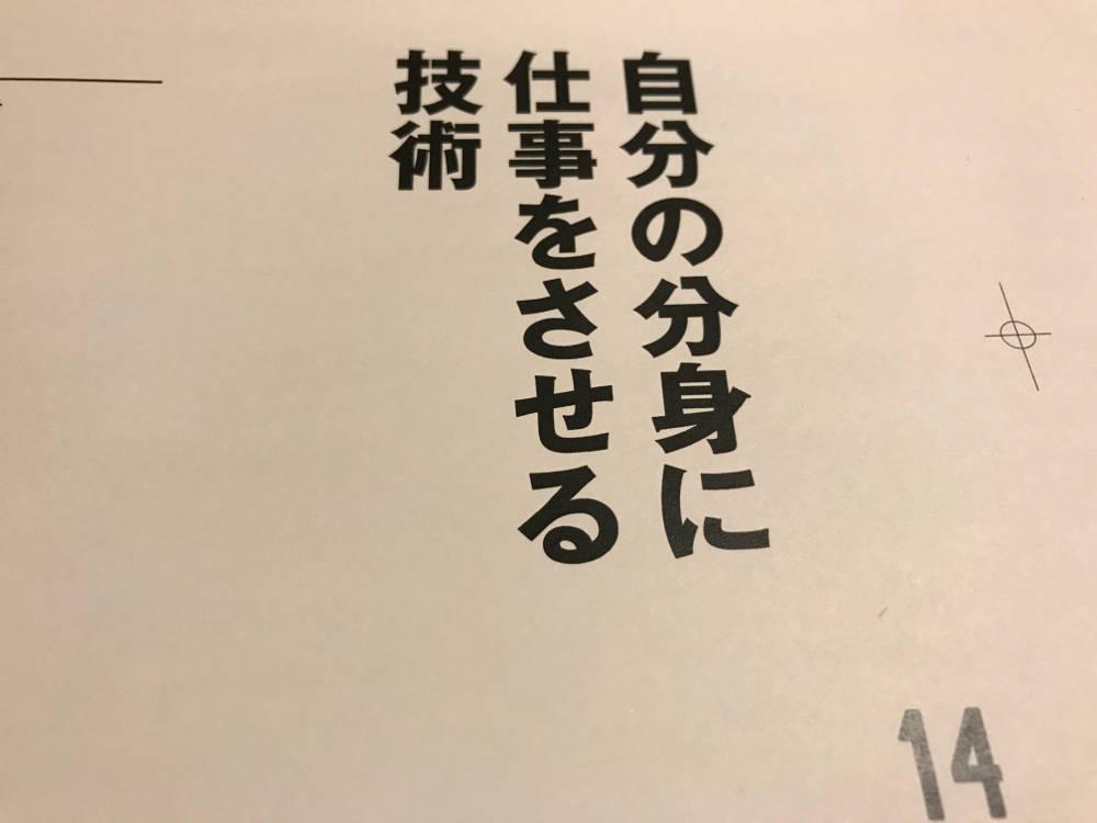 f:id:mizumotohideto:20170430230916j:plain