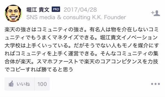 f:id:mizumotohideto:20170504154317j:plain