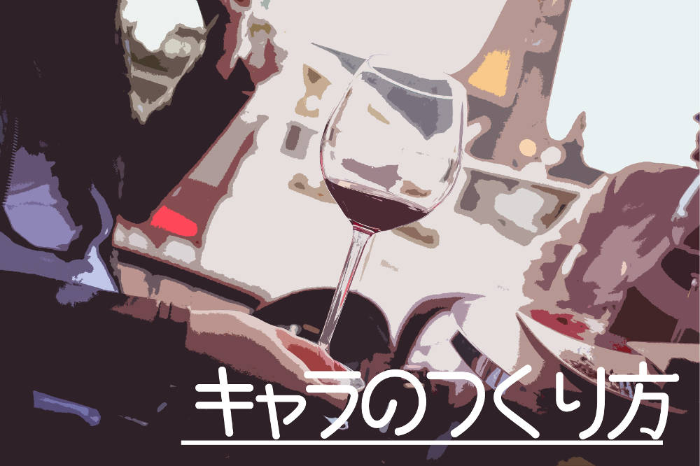 f:id:mizumotohideto:20170522122307j:plain