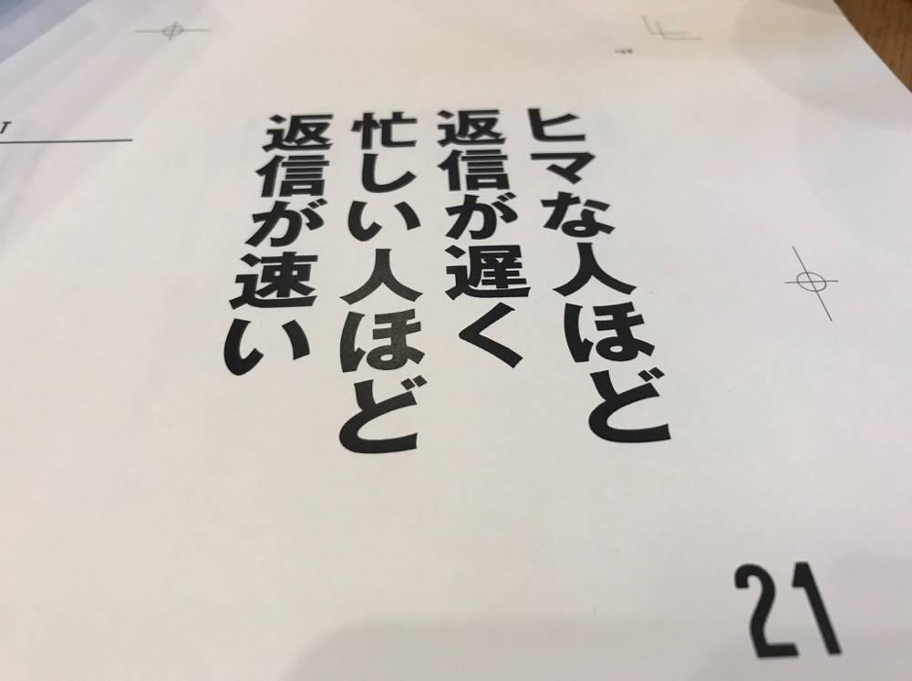 f:id:mizumotohideto:20170523125409j:plain