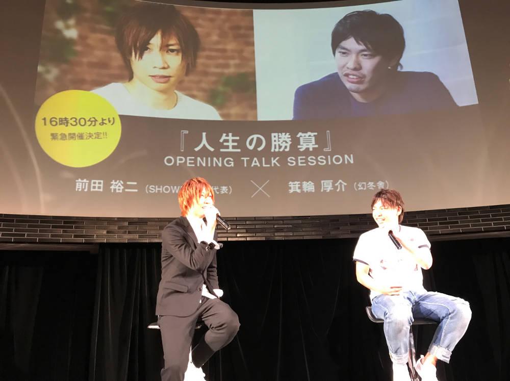 f:id:mizumotohideto:20170625162825j:plain