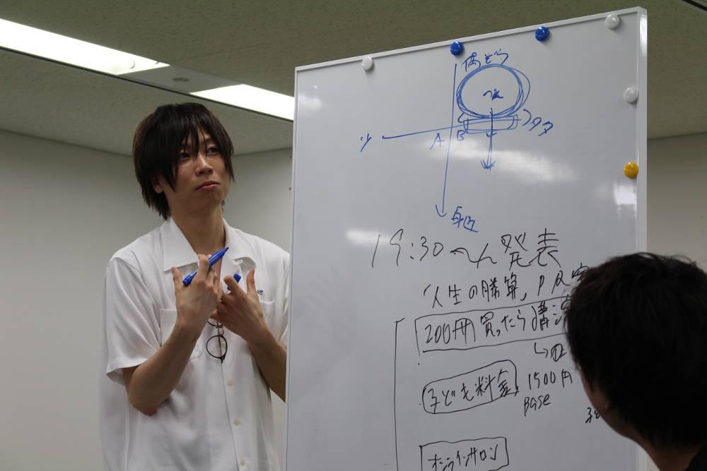 f:id:mizumotohideto:20170805092610j:plain