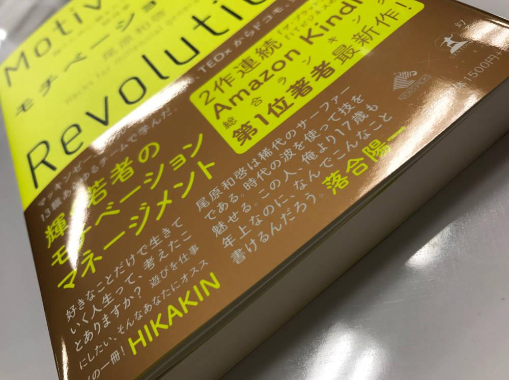 f:id:mizumotohideto:20170929074357j:plain