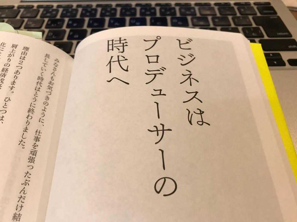 f:id:mizumotohideto:20170929213659j:plain