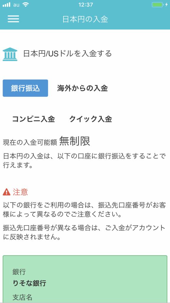 f:id:mizumotohideto:20171126124841p:plain