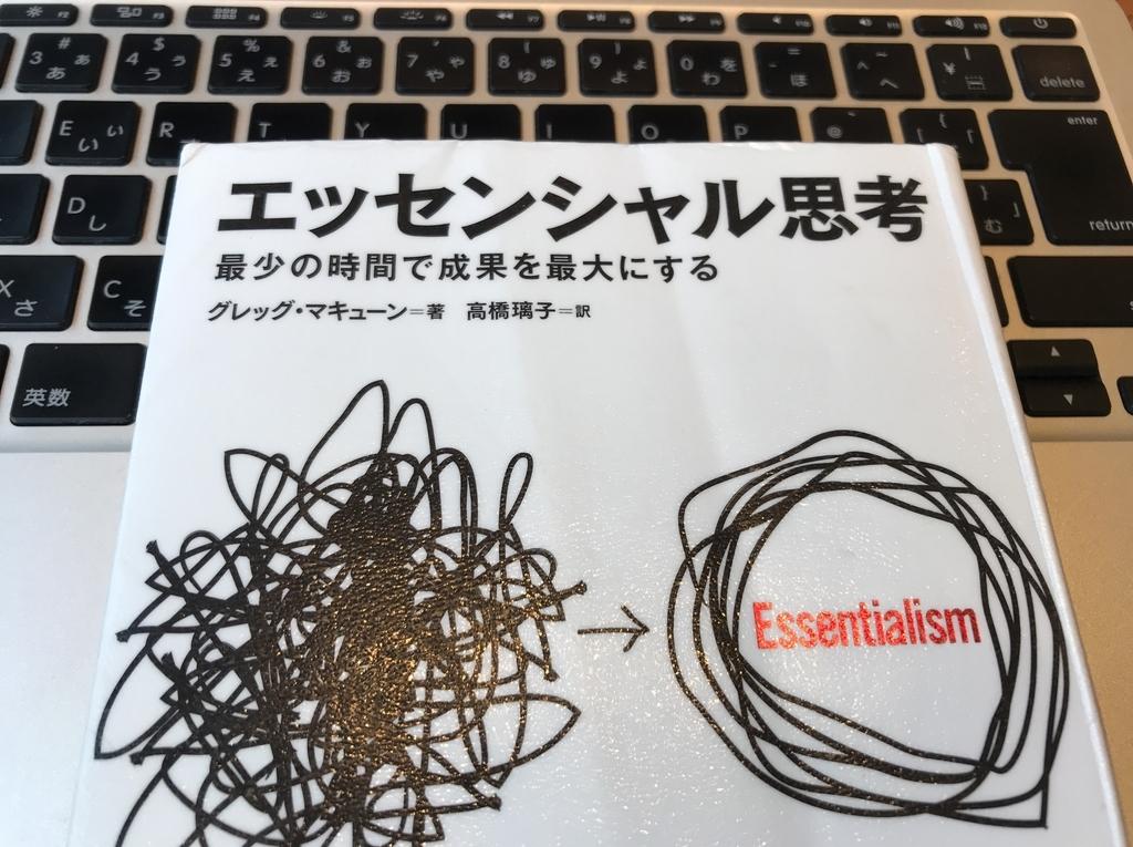f:id:mizumotohideto:20180902092534j:plain