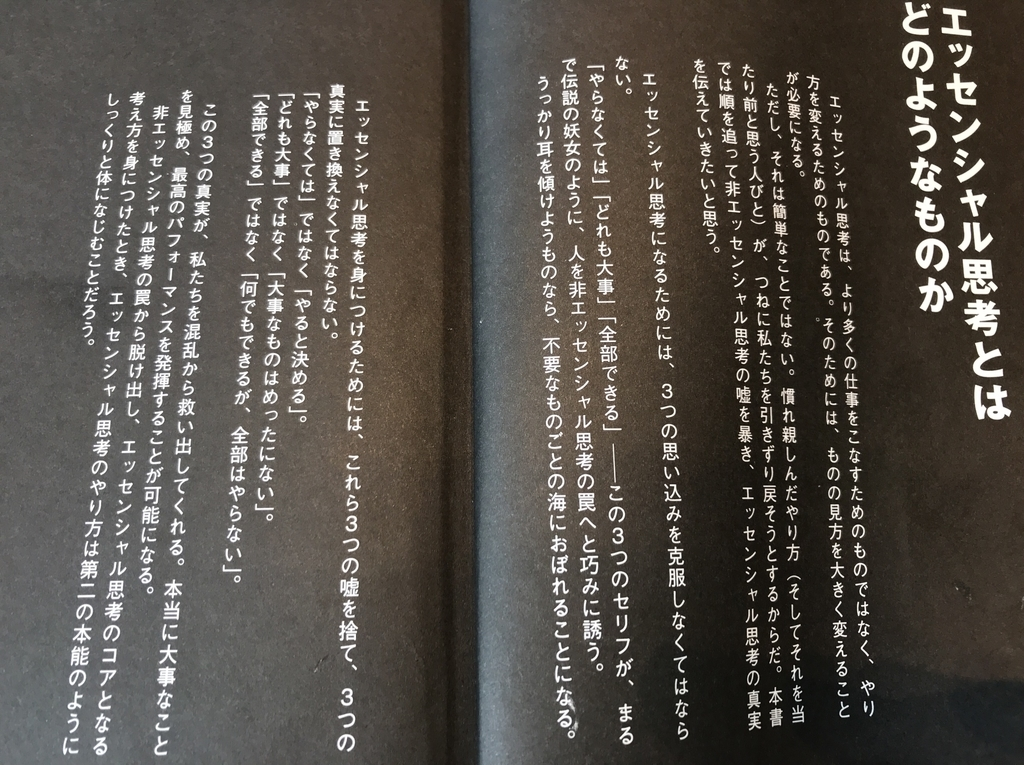 f:id:mizumotohideto:20180902093402j:plain