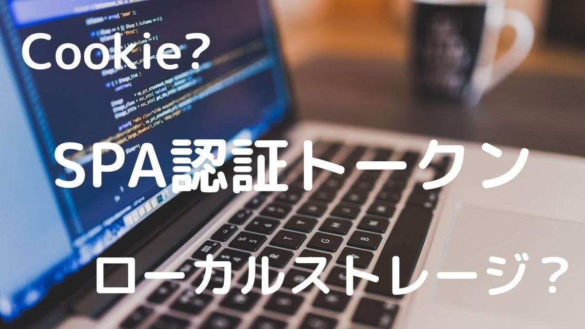 f:id:mizumotok:20210804112029j:plain