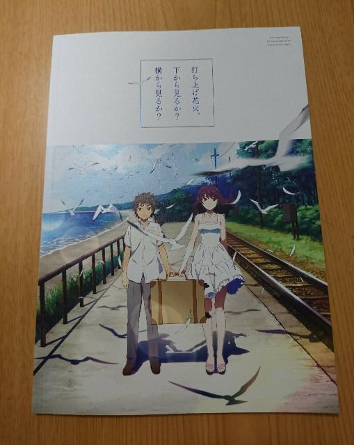 f:id:mizuna589:20170818210209j:image