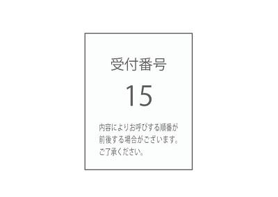 f:id:mizunaharihari:20210505001810j:plain