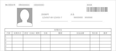 f:id:mizunaharihari:20210505014627j:plain