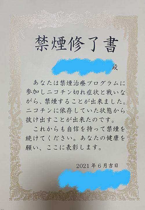 f:id:mizunaharihari:20210608212803j:plain
