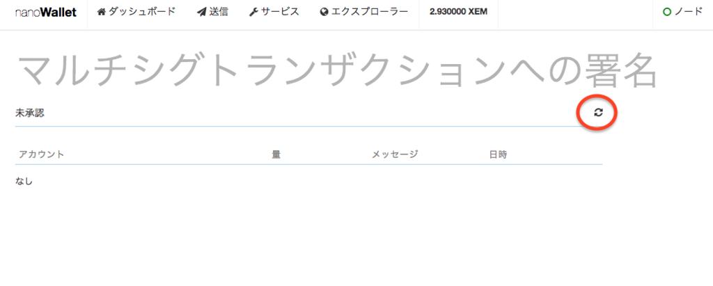 f:id:mizunashi_rin:20170426200943p:plain