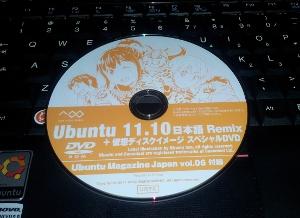 f:id:mizuno-as:20111212130232j:image