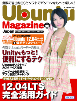 f:id:mizuno-as:20120612165940p:image