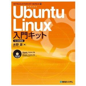 f:id:mizuno-as:20120623013044j:image