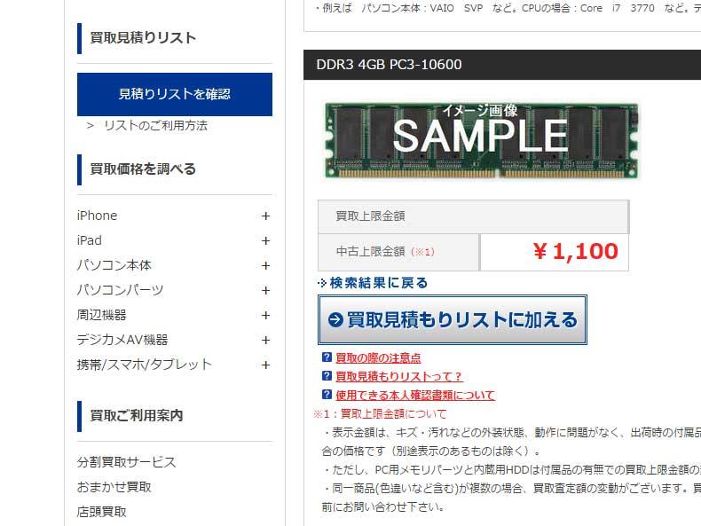 f:id:mizuno-online99:20161112111419j:plain