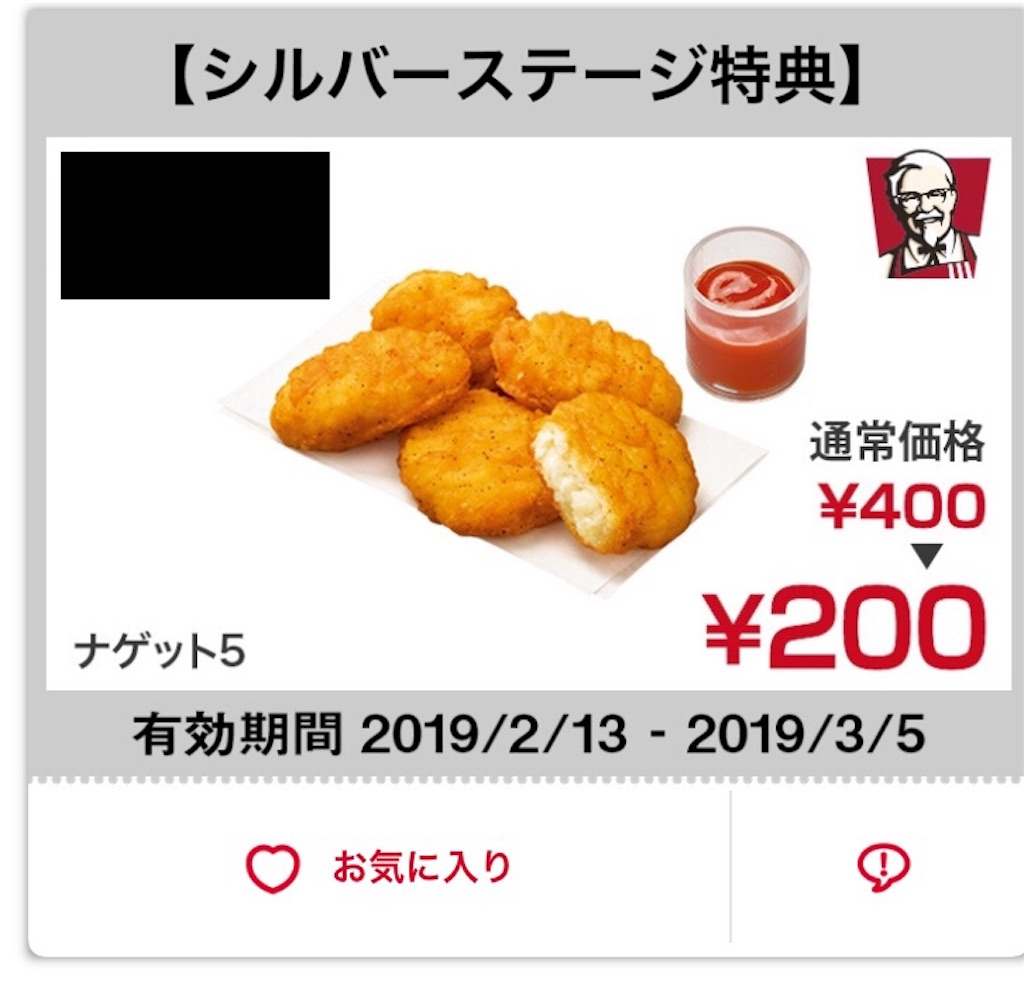 f:id:mizunochan:20190213022652j:image
