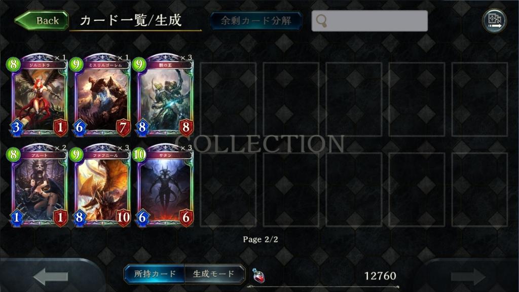 f:id:mizunokamisama:20160929154519j:plain