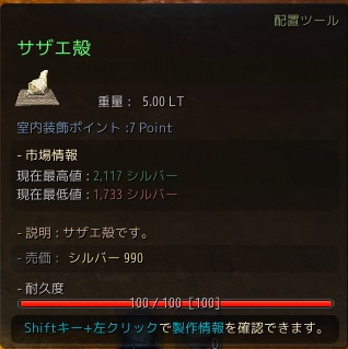f:id:mizunokamisama:20160929204347j:plain