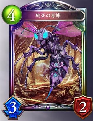 f:id:mizunokamisama:20161001025008j:plain
