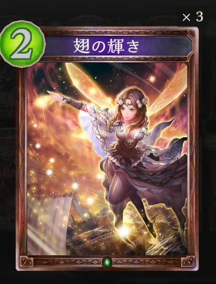 f:id:mizunokamisama:20161002040711j:plain