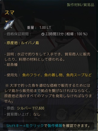 f:id:mizunokamisama:20161005024228j:plain