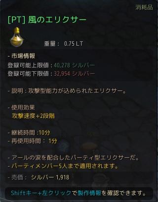 f:id:mizunokamisama:20161006160254j:plain