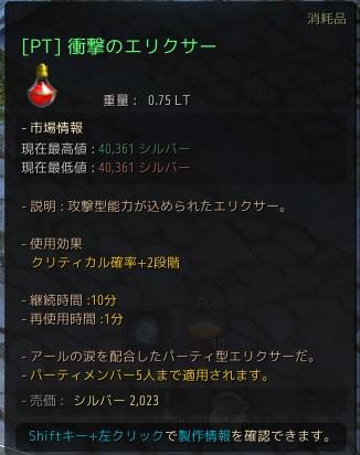 f:id:mizunokamisama:20161006160302j:plain