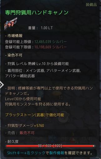 f:id:mizunokamisama:20161006160539j:plain