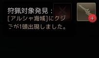 f:id:mizunokamisama:20161010212608j:plain