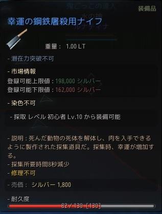 f:id:mizunokamisama:20161010214617j:plain