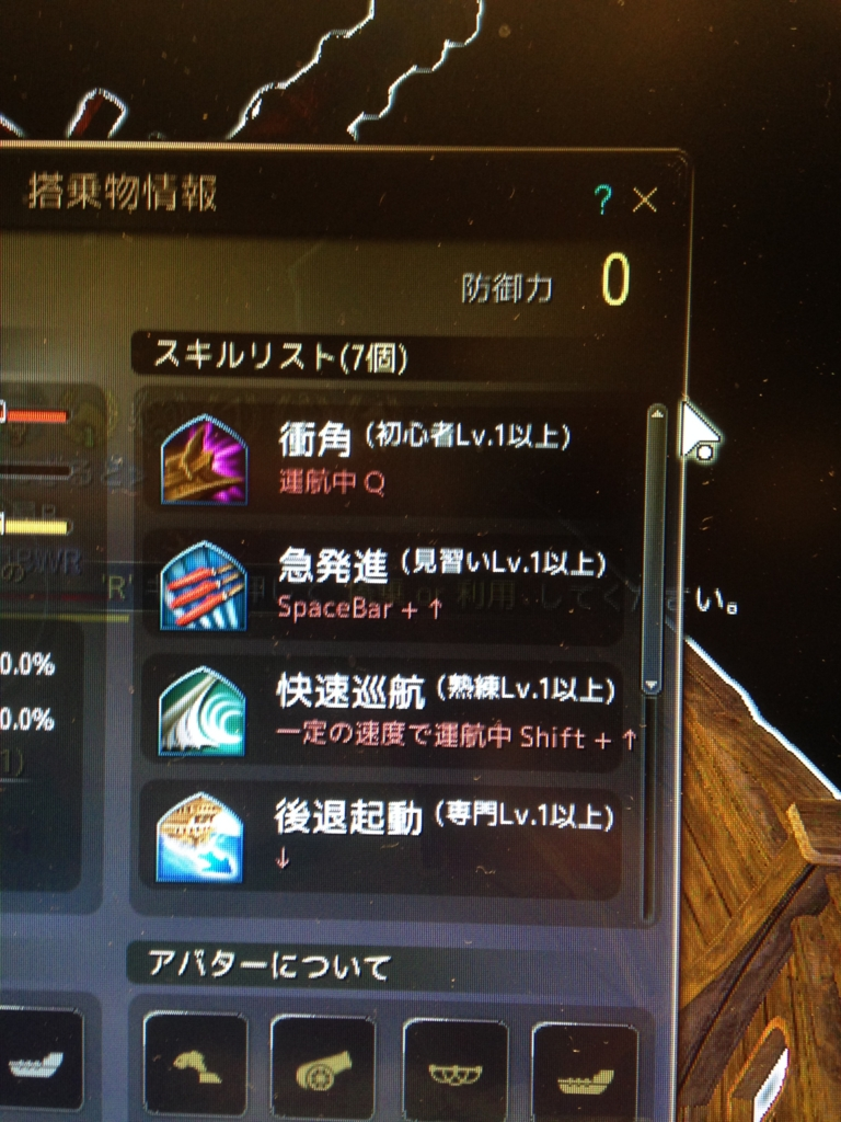 f:id:mizunokamisama:20161122225727j:plain