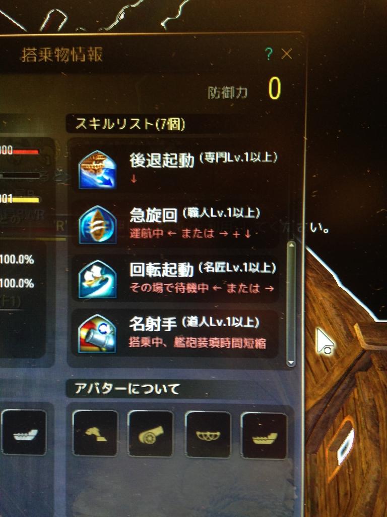 f:id:mizunokamisama:20161122225757j:plain