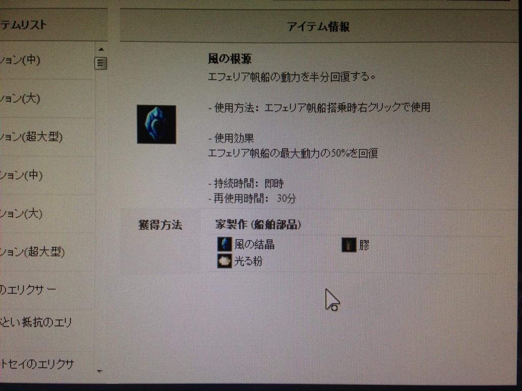 f:id:mizunokamisama:20161122230102j:plain