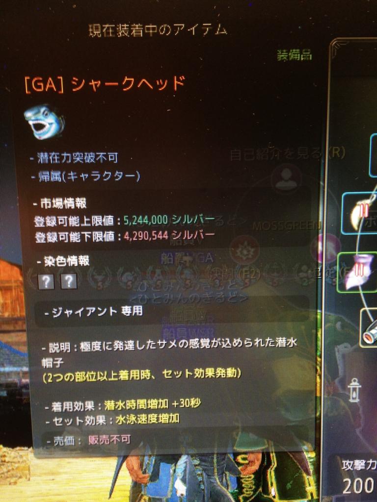f:id:mizunokamisama:20161122230231j:plain