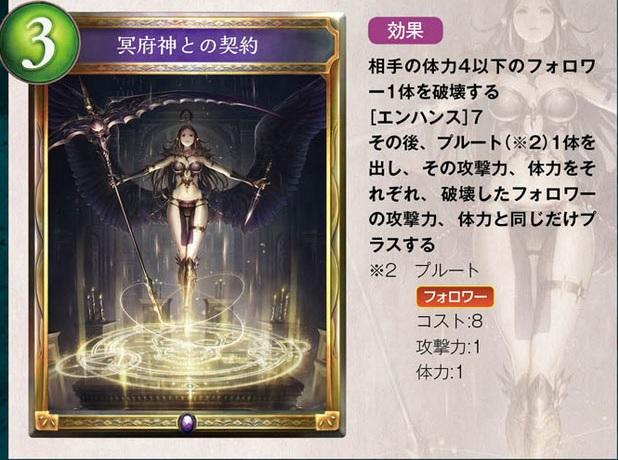 f:id:mizunokamisama:20161204003649j:plain