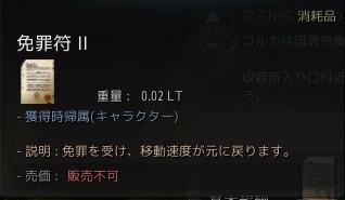 f:id:mizunokamisama:20170104210522p:plain