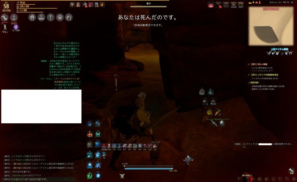 f:id:mizunokamisama:20170104215922j:plain