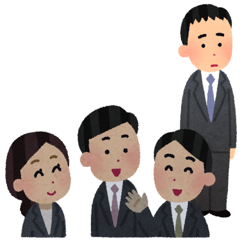 f:id:mizunokamisama:20170910144519p:plain