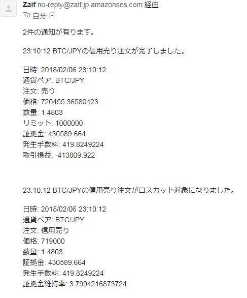 f:id:mizunokamisama:20180208214449j:plain